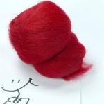 Filzwolle - Ein Kneuel von 10 Gramm für Trockenfilzen